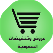 Latest Offers Saudi Arabia | Offers && Coupons