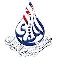 ملتقى الشيعة الأسترالي ASGP