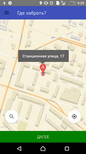 玩免費遊戲APP|下載Taxi-City27 app不用錢|硬是要APP