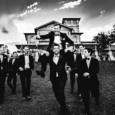 Hochzeitsfotograf Frank Ullmer (ullmer). Foto vom 04.09.2018