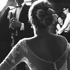 Wedding photographer Paulina Teter (teter). Photo of 05.01.2016