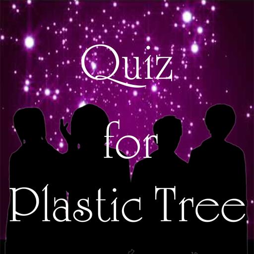 クイズ for Plastic Tree プラ 娛樂 App LOGO-硬是要APP