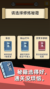 Combat of Hero 3