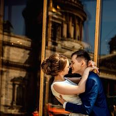 Wedding photographer Ross Yaroslava (Rosslava). Photo of 20.04.2018
