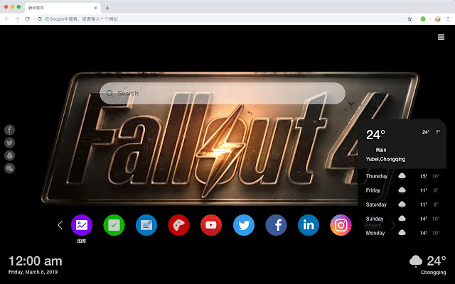 fallout Popular Games HD New Tabs Theme