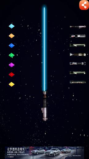 ライトセーバー武器