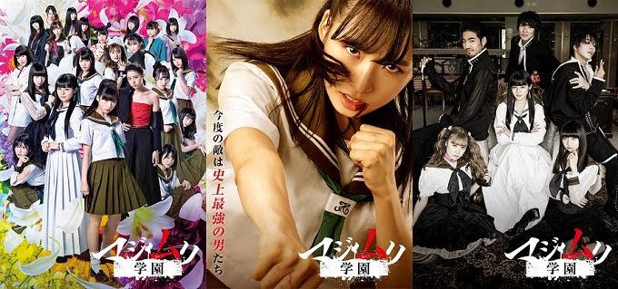 (TV-Variety)(720p) AKB48G – マジムリ学園 ep09 180919