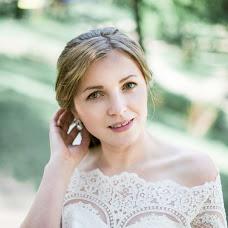 Wedding photographer Sofіya Yakimenko (sophiayakymenko). Photo of 02.05.2018