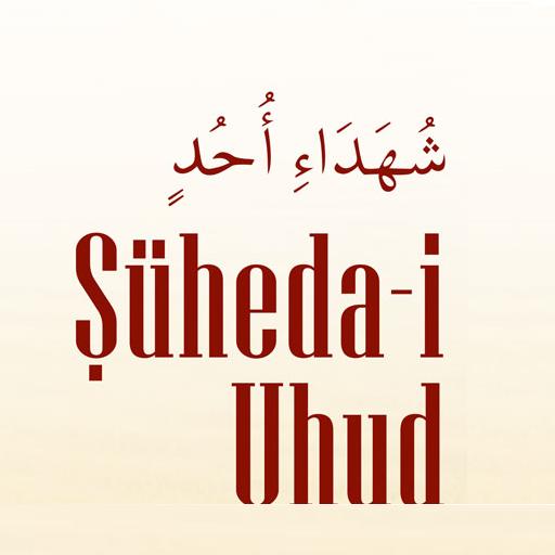 Şüheda-i Uhud 遊戲 App LOGO-硬是要APP