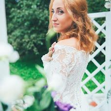 Wedding photographer Vladlena Besser (besser). Photo of 05.05.2017