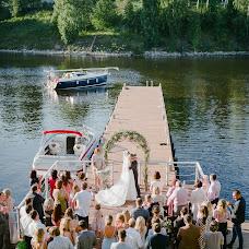 Wedding photographer Anna Luzina (luzianna). Photo of 03.05.2018