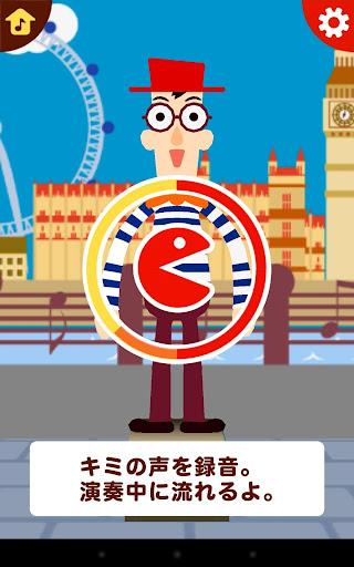 しまじろうと鳴らしてあそぼう!ドンジャカプー App (APK) scaricare gratis per Android/PC/Windows screenshot