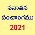 Telugu Calendar 2021 (Sanatan Panchangam) icon