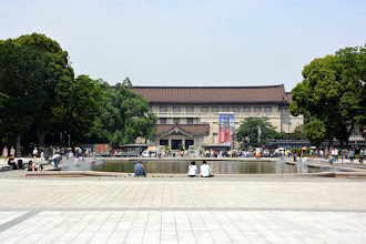 Photo: The Japanese National Museum