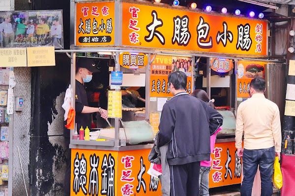 官芝霖大腸包小腸_台中逢甲:逢甲夜市排隊沒停過觀光客美食!每份50元六種口味任選