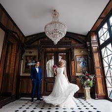 Wedding photographer Aleksey Averin (alekseyaverin). Photo of 23.04.2018