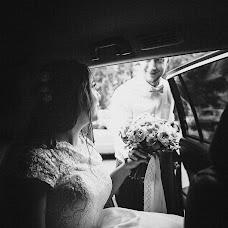 Bryllupsfotograf Anna Alekseenko (alekseenko). Bilde av 28.09.2015