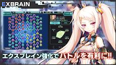 凍京NECRO<トウキョウ・ネクロ> SUICIDE MISSIONのおすすめ画像4