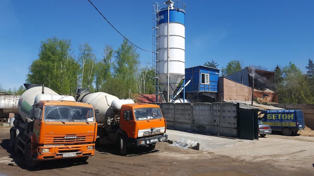 Бетон софрино завод н тагил бетон