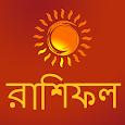 Bangla Rashifal: Horoscope apk