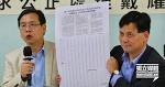 港大1,500校友聯署登全版廣告 促校方公正處理戴耀廷教席