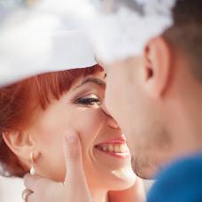 Wedding photographer Vladimir Permyakov (megopiksel). Photo of 23.11.2016