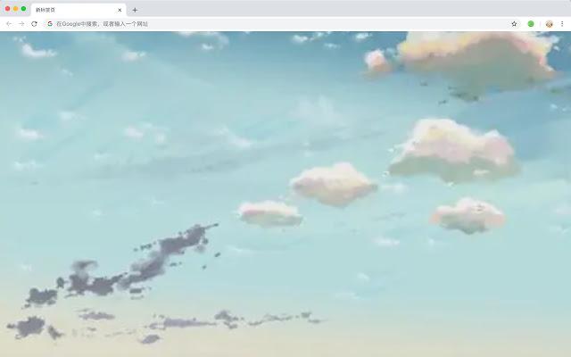 Animated Landscape New Tab HD Pop Anime Theme