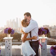 Wedding photographer Vladlena Polikarpova (Vladlenka). Photo of 29.09.2017