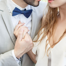 Wedding photographer Marina Afanaseva (mphoto31). Photo of 03.07.2018
