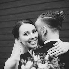 Wedding photographer Aleksandr Khom (SipMyOcean). Photo of 11.08.2015