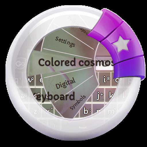 个人化の色付きキーボードコスモス LOGO-記事Game