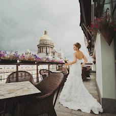 Wedding photographer Nina Verbina (Verbina). Photo of 28.11.2014