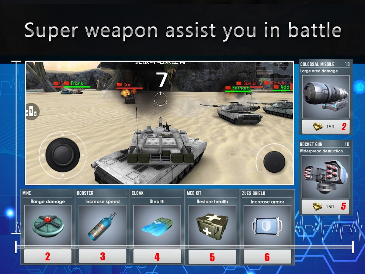 Super Tank Wars- screenshot