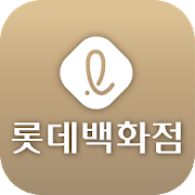 App 롯데백화점 APK for Windows Phone