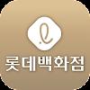 롯데백화점 대표 아이콘 :: 게볼루션