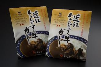 Photo: 人気の近江チャンピオン牛カレー