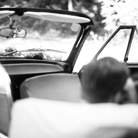 Wedding photographer Christian Hohlrieder (hohlrieder). Photo of 02.09.2015