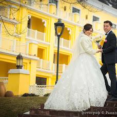 Wedding photographer Ravil Shinikulov (RAVIL). Photo of 25.11.2016