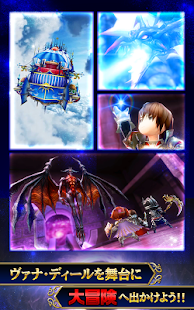 FINAL FANTASY GRANDMASTERS- screenshot thumbnail