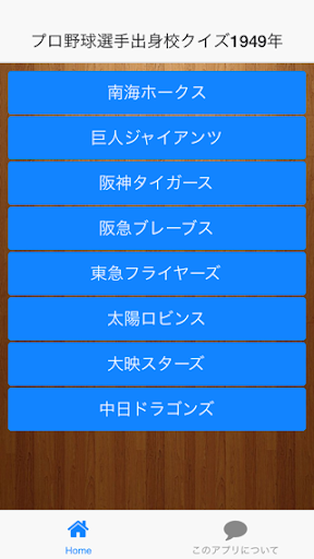 GO桌面主题列表|安卓手机GO桌面主题下载|安卓GO桌面主题下载