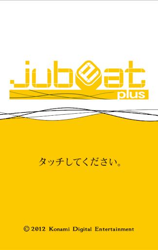 jubeat plus 3.3.6 Paidproapk.com 1