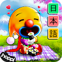 Learn Japanese with Bucha icon