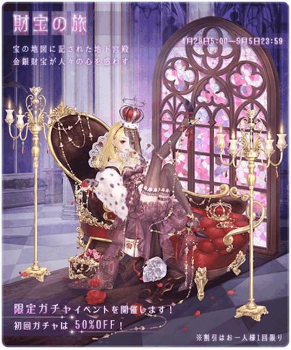 薔薇の宮殿