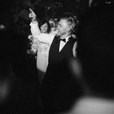 Wedding photographer Anna Dovgopolaya (CARJstudio). Photo of 10.07.2019