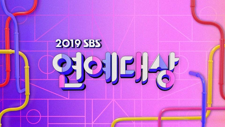 2019 sbs