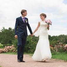Wedding photographer Sofiya Kalinina (sophia). Photo of 25.05.2016
