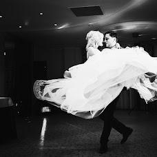 Wedding photographer Andrey Semenov (ochkarik96). Photo of 30.01.2017