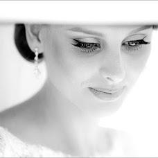 Wedding photographer Maksim Batalov (batalovfoto). Photo of 14.08.2016