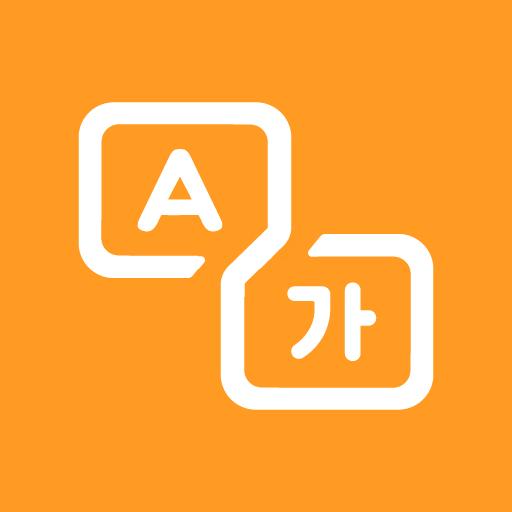 Screen Translator - Apps on Google Play