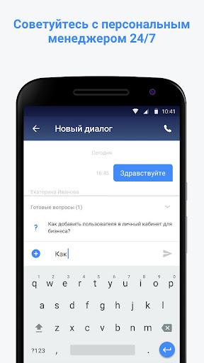 Тинькофф интернет банк бизнес онлайн